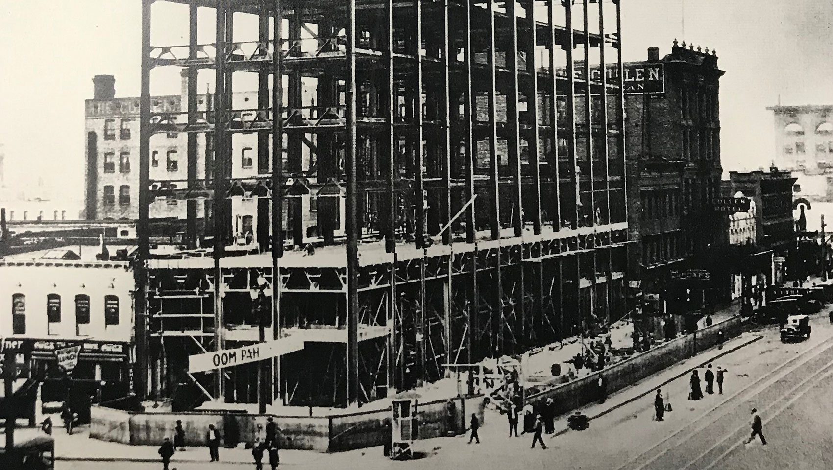 Construction of Continental Bank